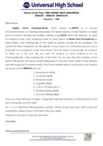 Classes I to VIII – Brain Gym Worksheets