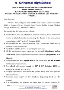 Annual Sports Meet – Programme at a Glance